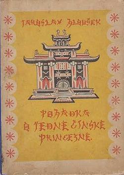 O jedné čínské princezně obálka knihy