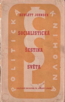 Socialistická šestina světa obálka knihy