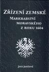 Zřízení zemské Markrabství moravského z roku 1604