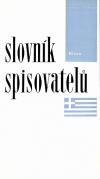 Slovník spisovatelů - Řecko: Antická, byzantská a novořecká literatura