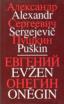 Evžen Oněgin obálka knihy