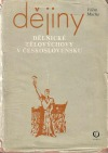 Dějiny dělnické tělovýchovy v Československu