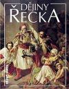 Dějiny Řecka