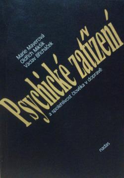 Psychické zatížení a spolehlivost člověka v dopravě obálka knihy