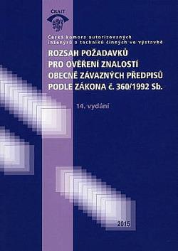Rozsah požadavků pro ověření znalostí obecně závazných předpisů podle zákona č. 360/1992 Sb. obálka knihy