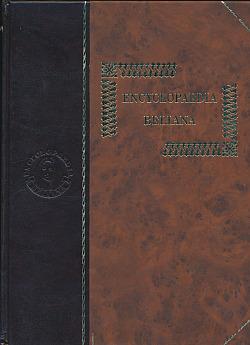 Encyclopaedia Beliana 1 obálka knihy