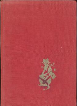 Dobrodružstvá baróna Münchhausena obálka knihy