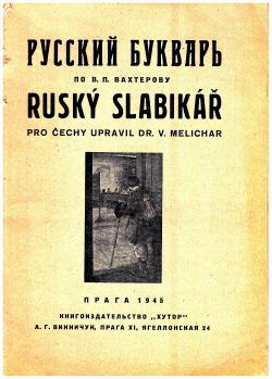 Ruský slabikář obálka knihy