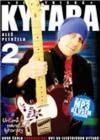 Elektrická kytara 2