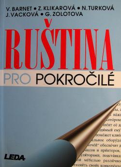 Ruština pro pokročilé obálka knihy