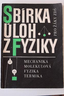 Sbírka úloh z fyziky pro žáky ZDŠ obálka knihy