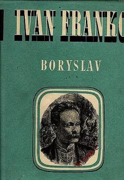 Boryslav obálka knihy
