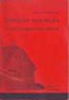 Červený Kostelec - střed Jiráskova kraje obálka knihy