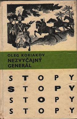 Nezvyčajný generál obálka knihy