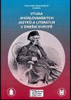 Výuka jihoslovanských jazyků a literatur v dnešní Evropě