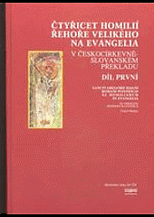Čtyřicet homilií Řehoře Velikého na evangelia v českocírkevněslovanském překladu. Díl první. obálka knihy