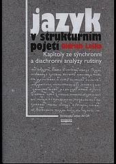Jazyk v strukturním pojetí obálka knihy