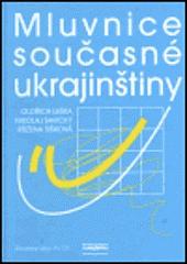 Mluvnice současné ukrajinštiny. obálka knihy