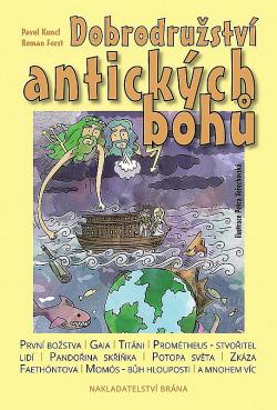 Dobrodružství antických bohů obálka knihy