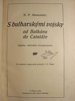 S bulharskými vojsky od Balkánu do Cataldže - zápisky válečného korespondenta