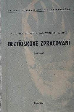 Beztřískové zpracování obálka knihy