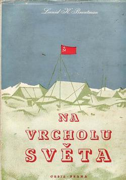 Na vrcholu světa obálka knihy
