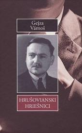Hrušovianski hriešnici obálka knihy
