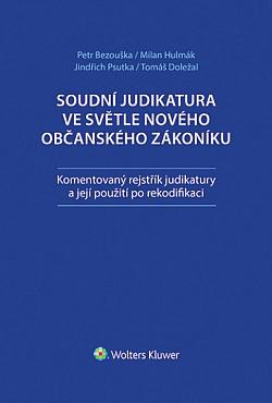 Soudní judikatura ve světle nového občanského zákoníku obálka knihy