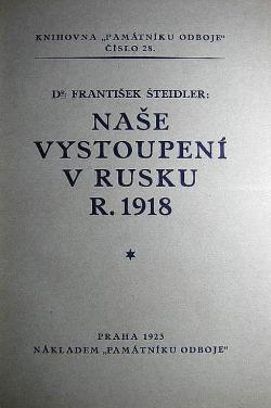 Naše vystoupení v Rusku r. 1918 obálka knihy