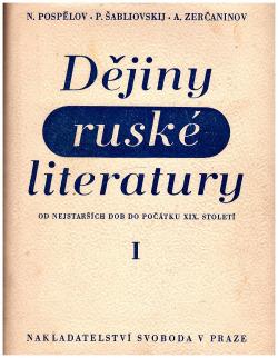 Dějiny ruské literatury obálka knihy
