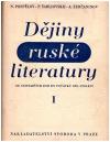 Dějiny ruské literatury