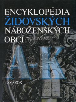 Encyklopédia židovských náboženských obcí (A-K)