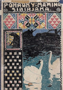 Pohádky Mámina Sibirjaka obálka knihy