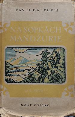 Na sopkách Mandžurie - 1. díl obálka knihy