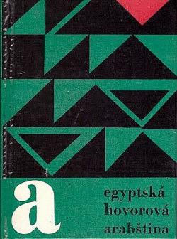 Egyptská hovorová arabština obálka knihy