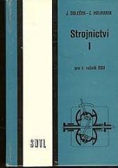 Strojírenství I obálka knihy