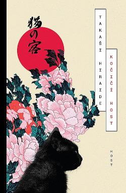 Kočičí host obálka knihy