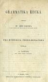 Grammatika řecká obálka knihy