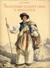 Slovenský ľudový odev v minulosti