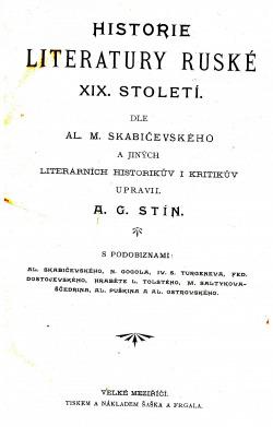 Historie ruské literatury XIX. století obálka knihy