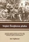 Vojáci Švejkova pluku