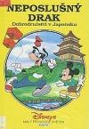 Neposlušný drak: Dobrodružství v Japonsku