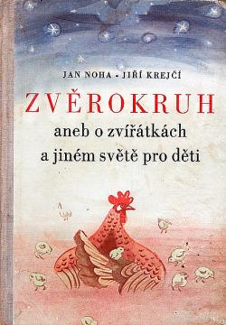 Zvěrokruh aneb o zvířátkách a jiném světě pro děti obálka knihy