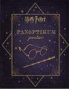 Harry Potter: Panoptikum postav