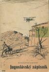 Jugoslávský zápisník