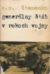 Generálny štáb v rokoch vojny