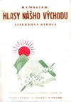 Hlasy nášho východu - Literárné studie