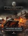 World of Tanks: Příručka velitele