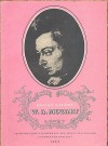 Wolfgang Amadeus Mozart - Náčrt životopisu