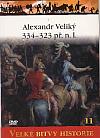 Alexandr Veliký 334-323 př. n. l. - Dobytí perské říše